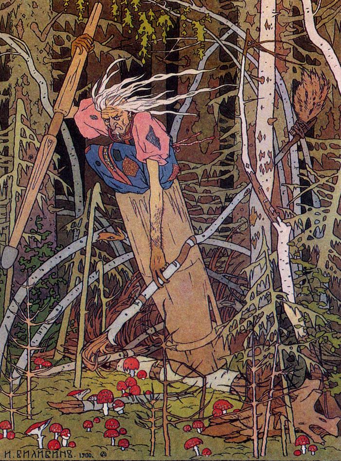 Иллюстрация к сказке 'Баба-яга'