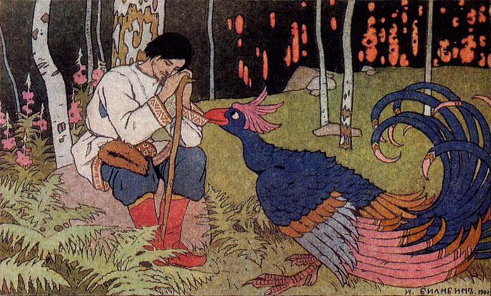 иван царевич жар птица смотреть: